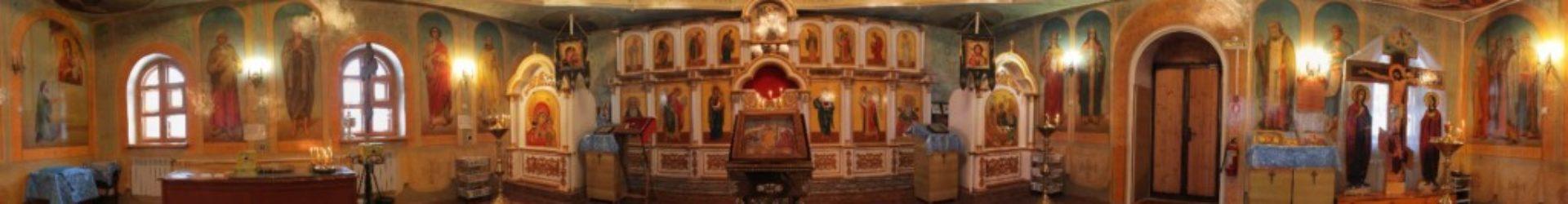 Крестовоздвиженский храм г. Бакал